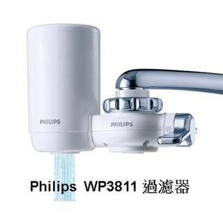 Philips 飛利浦 WP3811 Micro Pure 濾芯水龍頭式濾水器 / 有效清除 99.99% 各類細菌,粒狀活性碳去除難聞氯氣、臭味和異味 / Water Filter / 全新行貨有單有保養