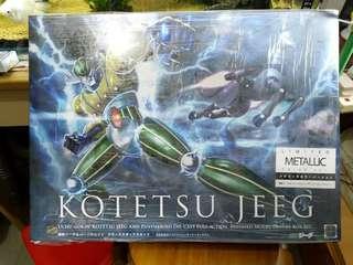 超合金磁力鐵甲人*金屬色