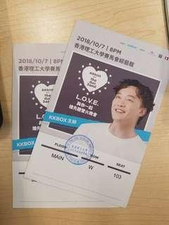 Eason Chan 陳奕迅 L.O.V.E 與你一起搶先聽營火晚會