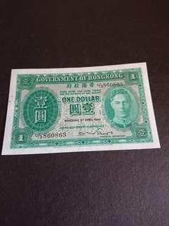 香港政府綠皇1949