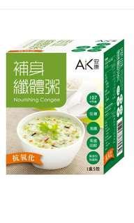 AK 補身纖體粥