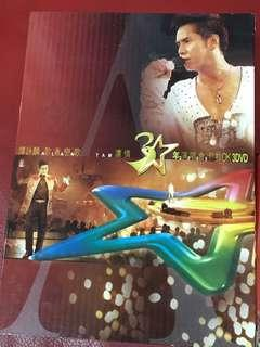 Alan tam 2005 concert special edition DVD