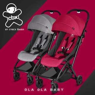 CBX ETU Light Weight & Compact Stroller (Free Gift)