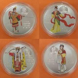 1999年中國京劇藝術彩色銀幣第1組(四枚一套)-(1)漢明妃, (2)紅娘, (3)紅拂傳, (4)天女散花(只有裸幣,不連證書及幣盒)