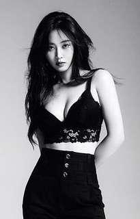 Kwon Yuri - First Scene