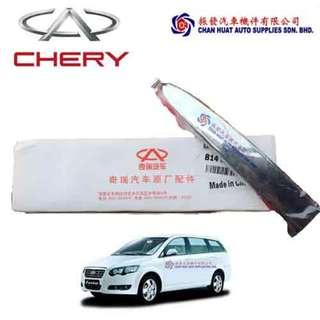Chery Eastar 2.0/2.4 Front Rear Door Outer Handle (1pc)