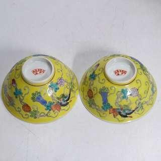 中國景德鎮 50 60年代 創滙期 黃地粉彩 花蝶綿綿4寸碗2只