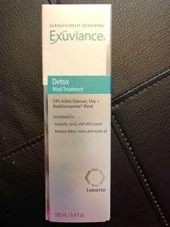 Exuviance炭黑排毒淨化面膜(100ml)9月Beauty Box
