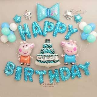 Birthday Party Decoration Baby Peppa Pig Happy Birthday Party Balloon Set (BLUE/PINK)