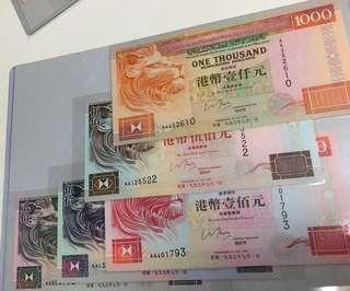 1997 年7 月1 日 亦係香港回歸日,滙豐全新AA 版全套香港貨幣 ( 品相UNC )具收藏價值