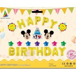 (Ready Stock) Mickey Mouse Birthday Party Decoration Balloon Set