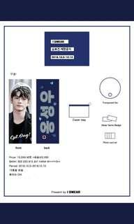 Share wanna one Ong slogan