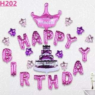 Party Decoration Princess Baby Girl Happy Birthday Party Balloon Set