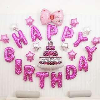 Happy Birthday Balloon Set Birthday Decoration Party Decoration For HER