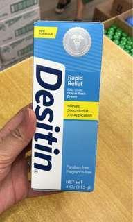 美國Destini 舒緩預防尿疹藥膏pat pat膏(到期日18年12月)