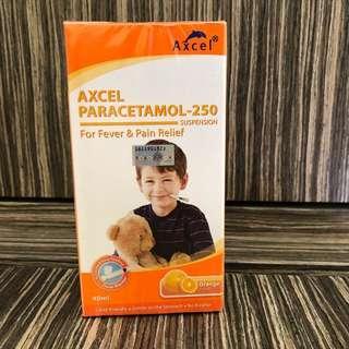橙味兒童退燒藥