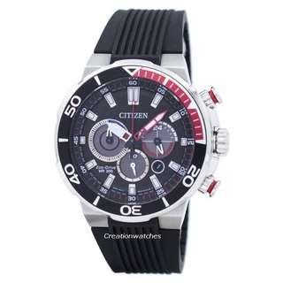 🚚 Citizen Eco-Drive Chronograph 200M CA4250-03E Men's Watch