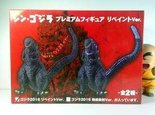 Authentic Sega Shin Godzilla 2016 kaiju japan toy