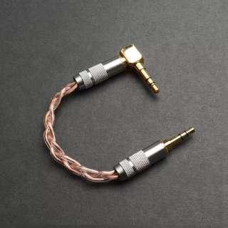 冷凍單晶銅 耳機/對錄線 規格:12芯 焊錫:蒙多福金銀焊錫 插頭:歐亞德鍍金插頭 線材特點:該線三頻銜接均衡自然,聲場提升,舞台感強,速度感和結像非常出色;解析是突出優勢,聲音清澈乾淨;高頻順滑,延展性佳,潤澤度好,低頻下潛較深。
