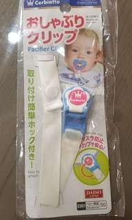 #blessing pacifier clip