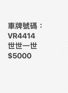 VR4414