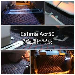 豐田Estima Acr50車廂地毯