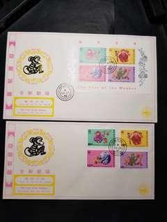1992中郵會年同號碼票、張首日封一對