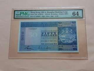 滙豐銀行 1983年 $50