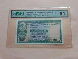 滙豐銀行 1982年 $10