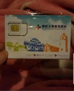 澳門4G網絡卡 (3天) 2GB