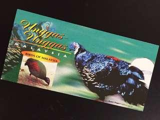 2000 Birds of Malaysia Presentation Pack Mint