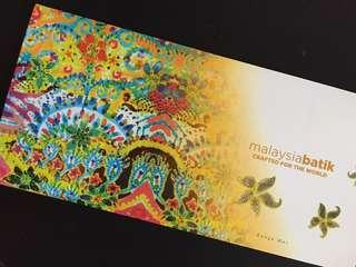 2005 Malaysia Batik Crafted For The World Presentation Pack Mint