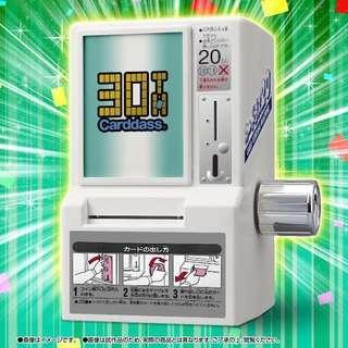 30th Anniversary Carddass Mini Card Vending Machine Bandai Dragonball Dragon Ball Super Battle