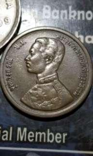 Coin Old Thailand coin 1ATT 1905