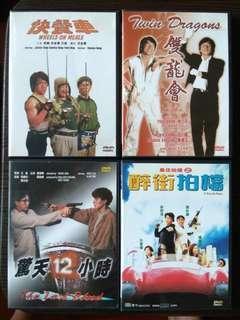 華語電影DVD Movie Package - $100 for 4