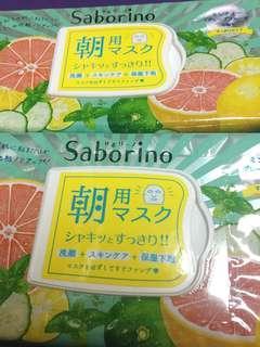 (大約剩一半)Saborino 早安面膜 葡萄柚(清爽款)