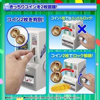 BNIB Carddass Mini Card Vending Machine Bandai Dragonball Dragon Ball Super Battle