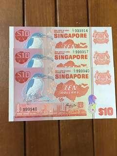 $10 Bird 9999 Nice number