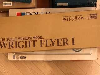 1/16 Wright Flyer I, Hasagawa hobby kit