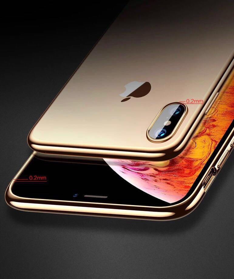 Iphone MAX XS Platinum Phone Cover