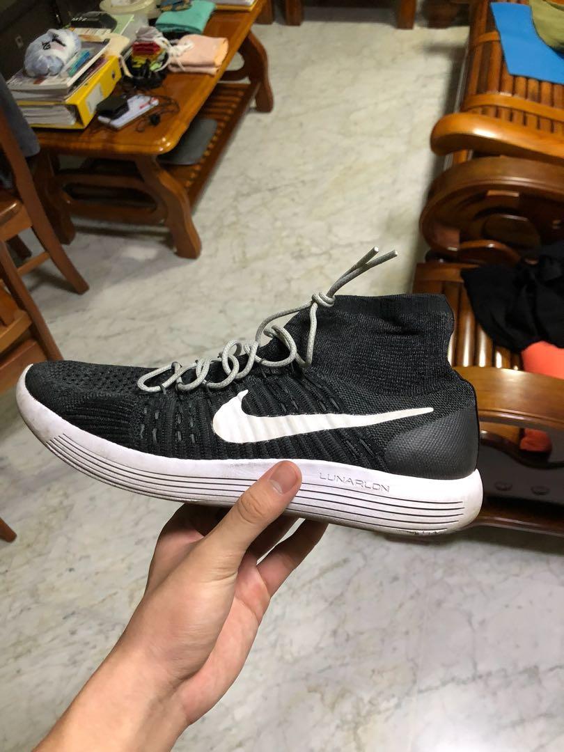 best service 248c1 d9a1e Nike Flyknit lunar