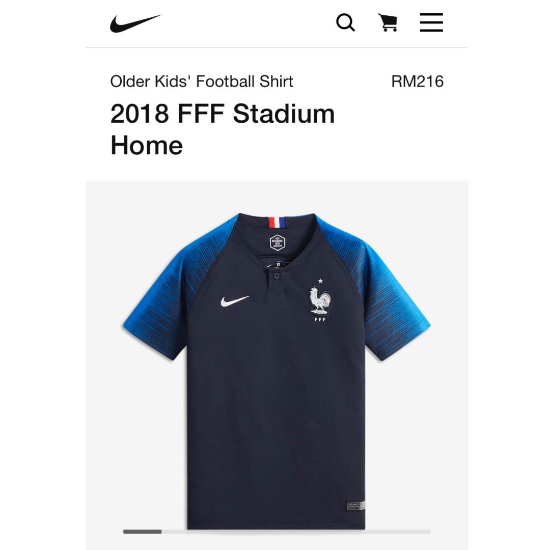 info for 0750e b5e07 Nike France World Cup Kit