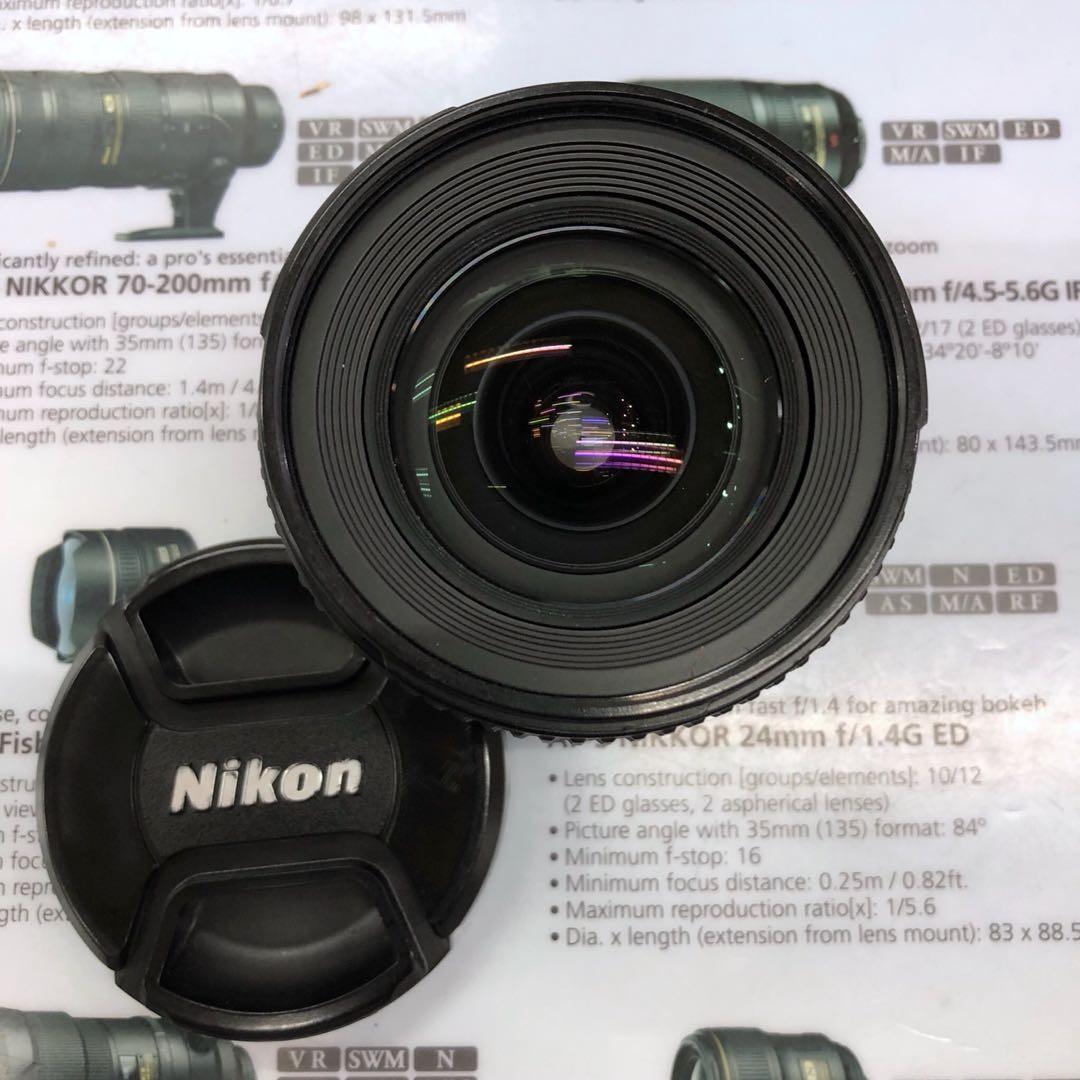 Nikon AF 20mm F2.8D