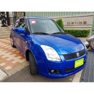 2006年Suzuki Swfit GL基本款,保證實車實價在店車『 零頭款、免保人、3500即可交車、主打全額貸可超低月付$$4520,妹妹看到都會說是我愛你