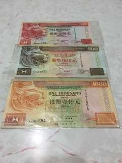 3張舊匯豐紙幣