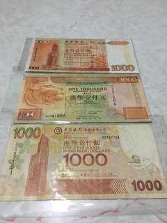 3張舊1000元