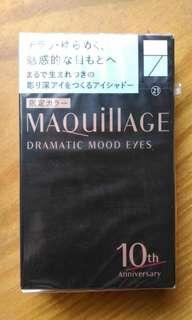 Shiseido Maquillage eyeshadow