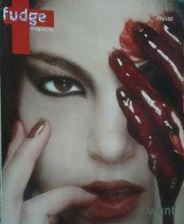 Fudge magazine maiden issue