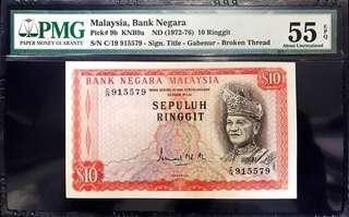 Malaysia broken thread $10 2nd series 9head 9tail