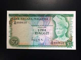 MALAYSIA 5 RINGGIT UNC (1972-76) 2st series